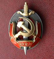 """Знак """"Отличный работник НКВД"""", обр.  1940"""
