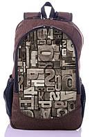 Рюкзак школьный, городской с принтом Алфавит.