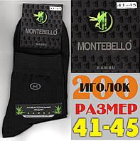Мужские носки демисезонные ароматизированные Montebello   200 иголок Турецкие 41-45р высокое качество НМП-2346