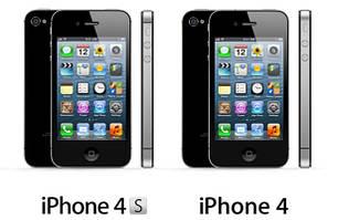 Чехлы для Iphone 4/4s