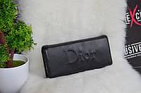 """Кошелек """"Dior"""" для настоящей модницы."""