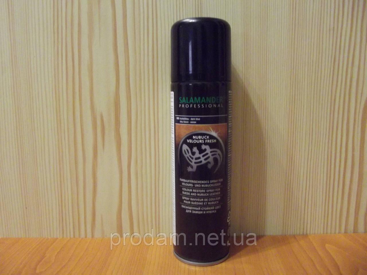 Спрей краска  для кожи темно коричневый Salamander Leather Fresh