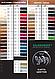 Спрей краска  для кожи темно-серый Salamander Leather Fresh, фото 2