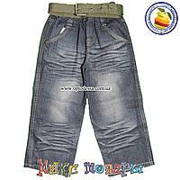 Детские джинсы для мальчика от 1 до 5 лет (4641)