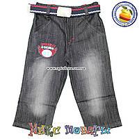 Детские джинсы производства Турция для малышей от 2 до 5 лет (4644)