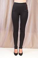 Лосины женские стильные черные высокой посадки, 42,44,46