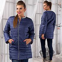 Женская удлиненная куртка, сезон весна-осень. Размер 48,50,52. В наличии 5 цветов