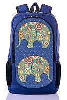 Рюкзак городской школьный с принтом Слона.