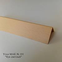 """Угол пластиковый (ПВХ) текстура под дерево """"Mak"""" Польща   2.7м 101, 10*10"""
