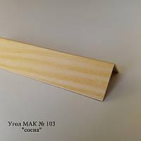 """Угол пластиковый (ПВХ) текстура под дерево """"Mak"""" Польща   2.7м 103, 10*10"""
