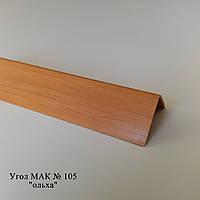 """Угол пластиковый (ПВХ) текстура под дерево """"Mak"""" Польща   2.7м 105, 10*10"""