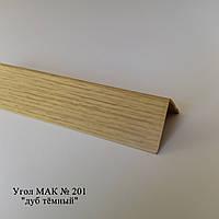 """Угол пластиковый (ПВХ) текстура под дерево """"Mak"""" Польща   2.7м 201, 10*10"""