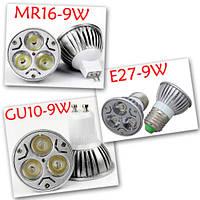 Энергосберегающая светодиодная лампочка на 9W E27, GU10, MR16