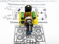 Мощный электронный симисторный регулятор 40A
