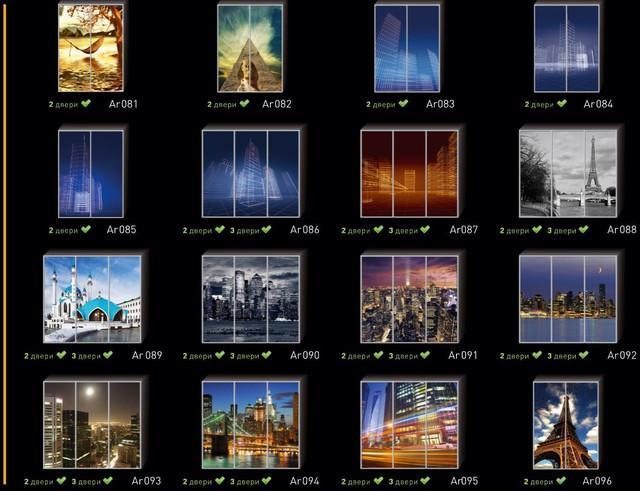Фотопечать на двери шкафа купе, категория Архитектура (Фото №6)