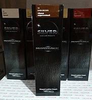 Крем для обуви Silver Сильвер темно-коричневый 75 мл тюбик