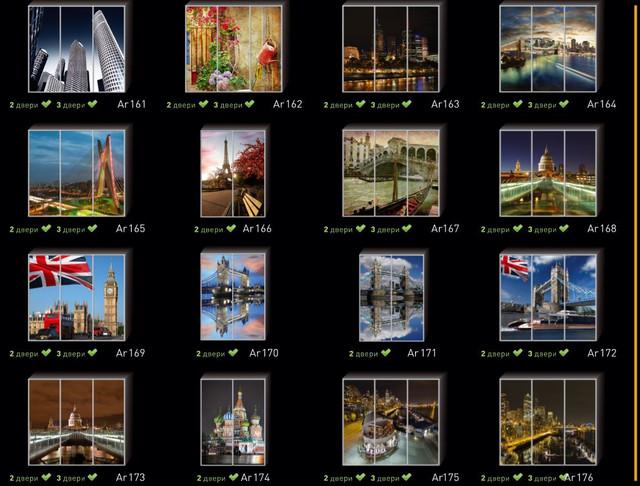 Фотопечать на двери шкафа купе, категория Архитектура (Фото №11)