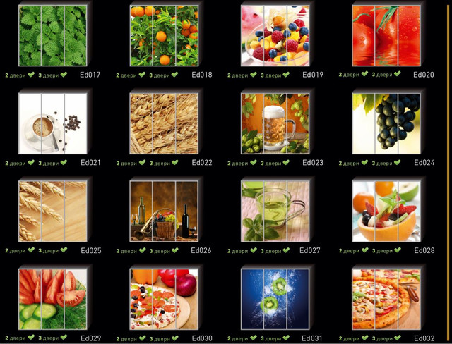 Фотопечать на двери шкафа купе, категория Еда и напитки (Фото №2)