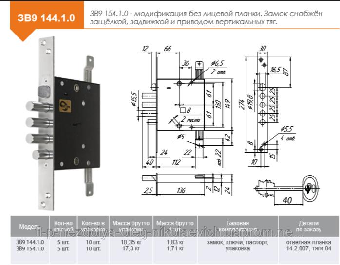 Mettem ЗВ 9 144.1.0 аналог Эльбор 06.42(43)