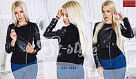 Стильная женская куртка материал кожзами кашемир, на молнии. Цвет черный