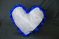 Подушка атласная сердце, рюш синий