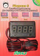 Цифровой тахометр вольтметр часы 12V AYRO Штурман 5