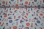 Лоскут ткани №264  с изображением морских элементов на белом фоне, фото 2