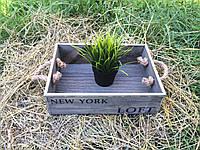 Деревянный ящик / поднос Loft New York