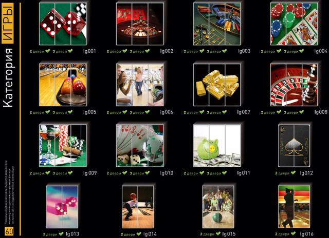 Фотопечать на двери шкафа купе, категория Игры (Фото №1)
