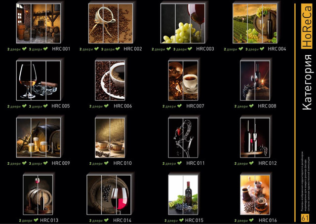 Фотопечать на двери шкафа купе, категория Кафе, Ресторан (Фото №1)