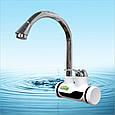 Проточний нагрівач води у вигляді крана Бокове підключення ( міні бойлер ) Water Heater 220V, фото 3