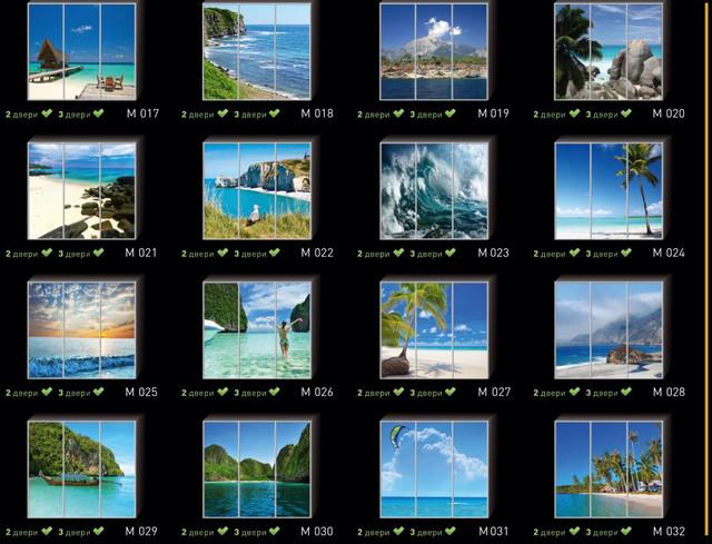 Фотопечать на двери шкафа купе, категория море (Фото №2)