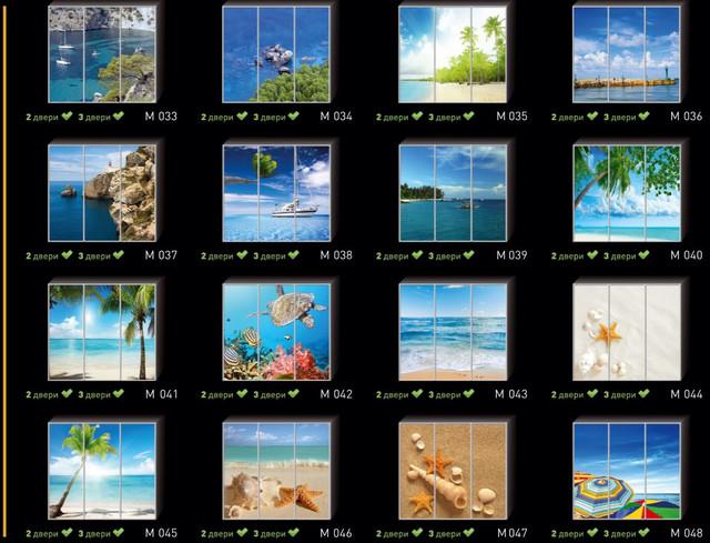 Фотопечать на двери шкафа купе, категория море (Фото №3)