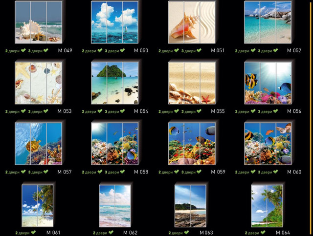 Фотопечать на двери шкафа купе, категория море (Фото №4)