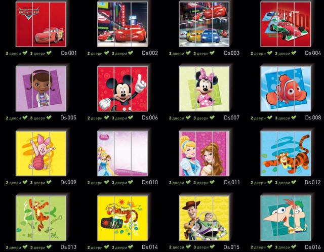 Фотопечать на двери шкафа купе, категория Disney-Дисней (Фото №1)