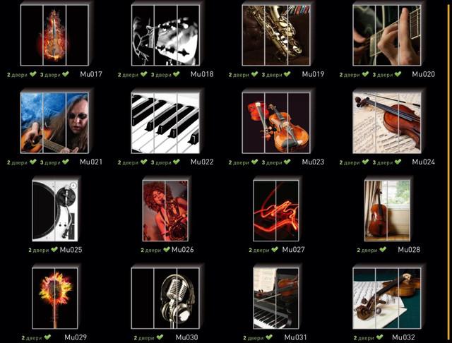 Фотопечать на двери шкафа купе, категория Музыка (Фото №2)