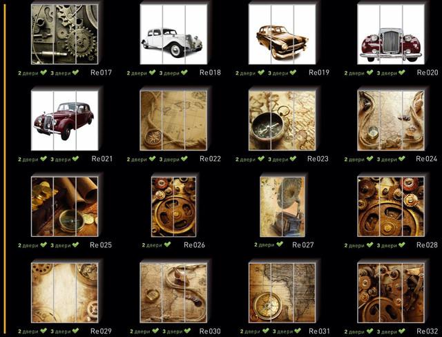 Фотопечать на двери шкафа купе, категория Ретро (Фото №2)