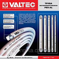 Металлопластиковая труба VALTEC 26 х 3,0 мм