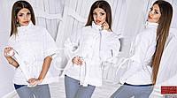 Стильная осенняя курточка на кнопках, со съемными рукавами (вязка), белая