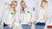 Стильная осенняя курточка на кнопках, воротник стойка, белая