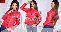 Стильная осенняя курточка на кнопках, воротник стойка, красная
