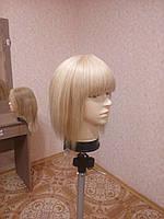 Перука жіночий з натуральних волосся. Каре. Блондинка.