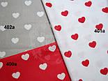 Польская ткань с белыми сердечками 3 см на сером фоне №402, фото 5