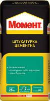 Момент штукатурка цементная  Henkel