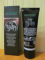 ПРОФЕСІОНАЛ  Salamander Крем 75 мл 8113-097 Норка