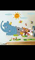 Интерьерные виниловые наклейки для детской комнаты 44*25см.