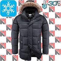 Пуховик зимний длинный - 2-1584 темно - серый
