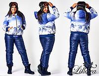 Женский спортивный костюм на синтепоне ИЛ 435