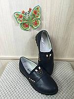 Туфли для девочек модные синие р. 29-36