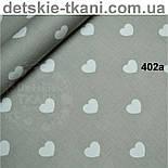 Польская ткань с белыми сердечками 3 см на сером фоне №402, фото 3